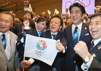 Japan successfully bid for the 2020  Olympic Games